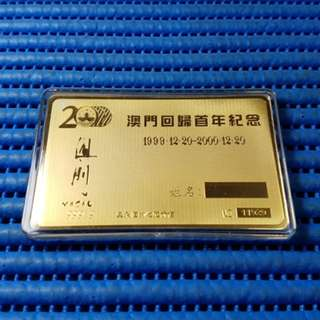 2000 Macau Return to China Gold Plated Credit Card Size