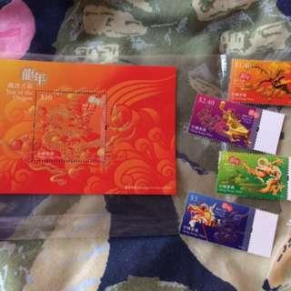 龍年熨金郵票