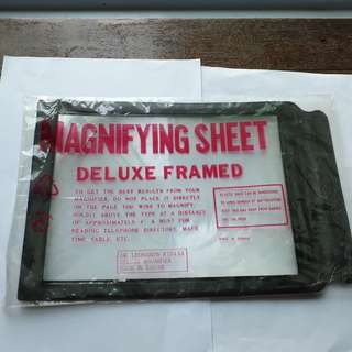"New, Magnifying Sheet Deluxe Framed, 8.75"" x 5.75"""