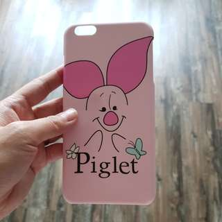 Piglet cover
