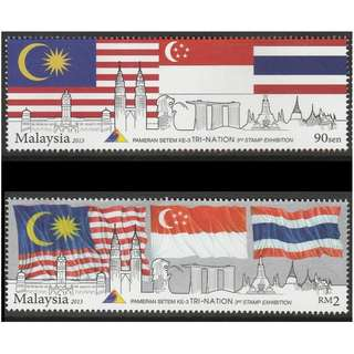 2013 Tri-Nation - 3rd Stamp Exhibition, Malaysia, Singapore & Thailand set of 2V Mint MNH SG #1964-1965