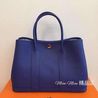 Hermes Garden Party 30cm Electric Blue 電光藍