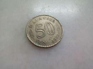 Malaysia Coin 50 sen 1977
