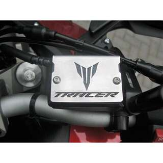 Yamaha MT09 Tracer Reservoir Cover