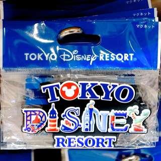 Tokyo Disneysea Disneyland Disney Resorts Sea Land Disney Resort Logo Design Magnet