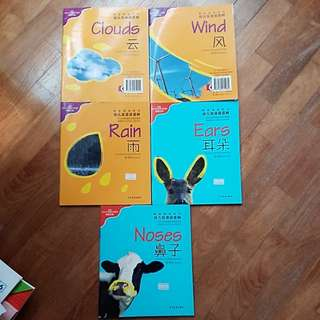 Bilingual story books 2 books in 1
