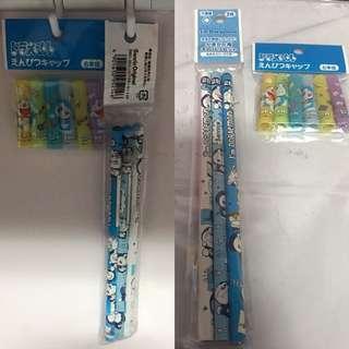 Last Pcs each Doraemon Pencil Set Cover Cap