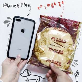 裕珍馨奶油酥餅 台灣直送 台灣代購