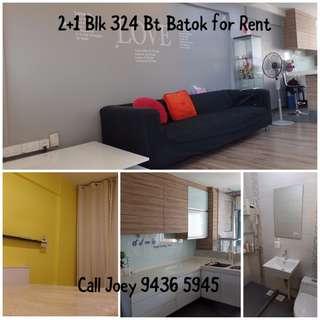 For Rent: 3-room HDB @ Blk 324 Bukit Batok (Near Bt Batok MRT) –  DISTRICT 23