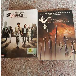 ATTRACTIVE DVD KOREAN DRAMA AND MOVIE