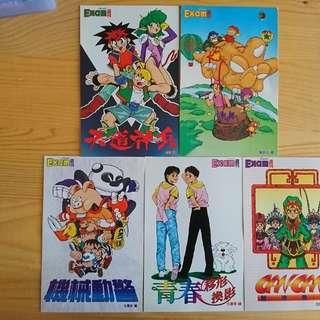 當年EXAM 繪畫比賽送的本地漫畫家名信片