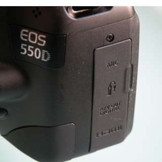 Canon 550D Dust/USB Rubber Port Cover