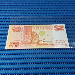 987159 Singapore Ship Series $2 Note EM 987159 Dollar Banknote Currency ( 9 Head 9 Tail )