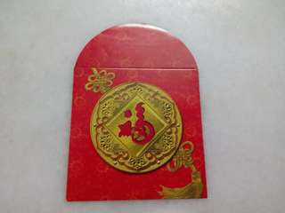 Red Packet Small PBB