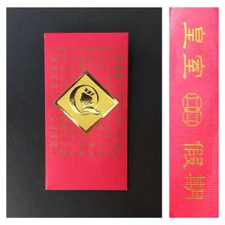 1 pc Red Packet