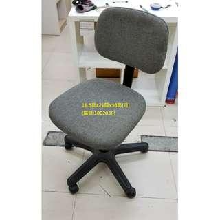 """灰色電腦椅 18.5*21*36"""" #1802030"""