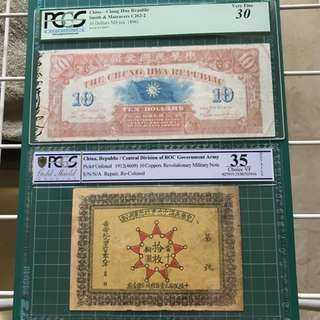 A Pair Of Highly Historical Banknotes During The China Xin Hai Revolution (10 Gold Dollars And 10 Coppers)