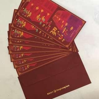 2018 Hong Leong Bank Red Packet