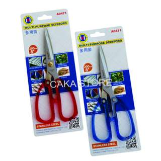 Gunting serbaguna/ Multi purpose scissors 20 cm Cmart Tools