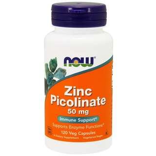 🚚 「自己有吃才團購」NOW FOODS Zinc Picolinate 高效能鋅 50mg 120顆
