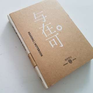 Notebook for Reading Review