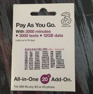 激荀!3 Pay as you go 12GB data 歐洲電話數據卡