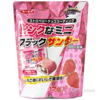 🇯🇵北海道限定 粉紅雷神 繽紛粉紅草莓味 💕