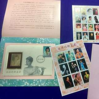 1995special issue Grenada Teresa Teng First Day Cover