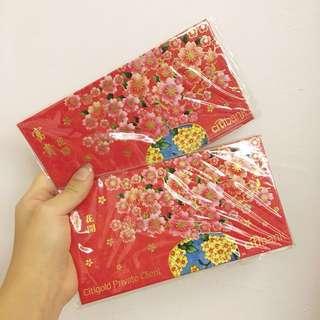 Citigold Private Client Floral Vase Angpow Paper