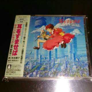 破底價 (售$99+包平郵) 宮崎駿 夢幻街少女ost日本初版cd