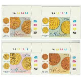 Malaysia 1998 Malaysia 1998 Currency Heritage set of 4V Mint MNH SG #679-682