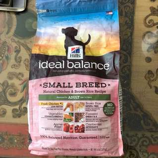 Hill's Ideal Balance kibbles - small breed, natural chicken & brown rice recipe