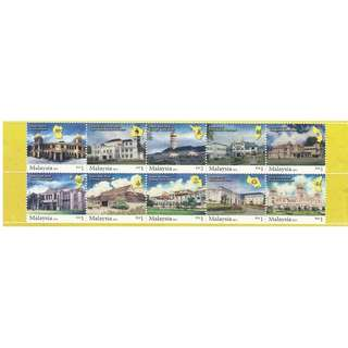 Malaysia 2011 Royal Palaces horizontal strip of 10V Mint MNH SG #1803-1812 CV  £12.50