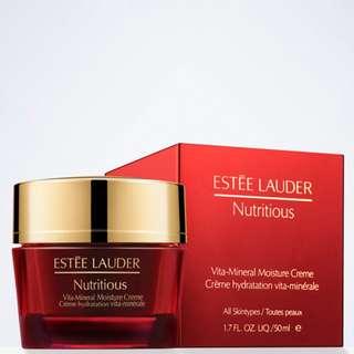 Estee Lauder Nutritious Vitality8 Radiant Moisture Cream 紅石榴保濕日霜 50ml