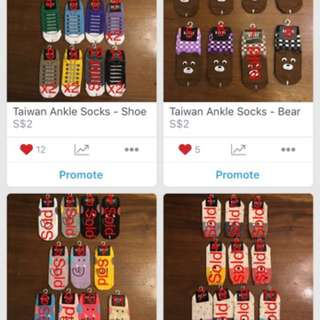 Ankle sock promotion - postage included