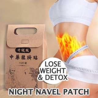 Traditional Chinese Medicine Slimming Navel Patch