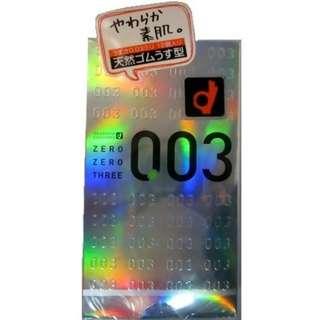 Okamoto 岡本 - 0.03 (日本版) 12 片裝