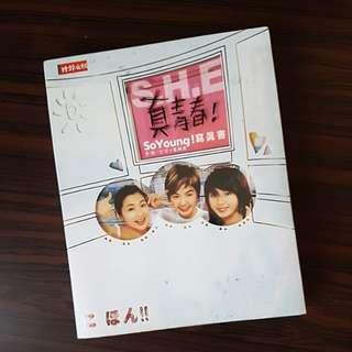 S.H.E 写真书