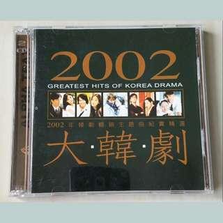 CD: 2002 Greatest Hits Of Korea Drama