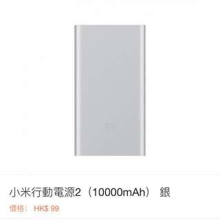 [全新香港行貨] Xiaomi Mi Power Bank 2 10000mAh Silver 小米 行動電源 2