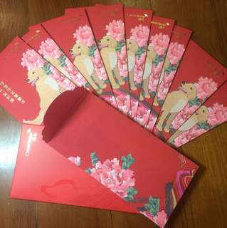 CNY 2018 Ang Pao/ Red Packets fr Credit Suisse