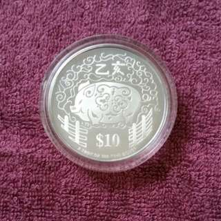 1995 Year of the Pig $10 Silver Proof Coin