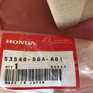 Honda tie rod