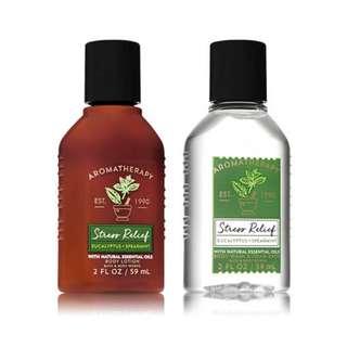 Bath & Body Works Aromatherapy Body Wash / Lotion (sold Separately)