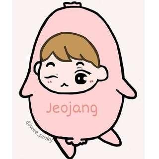 [preorder] Park Jihoon // Pink Sausage doll