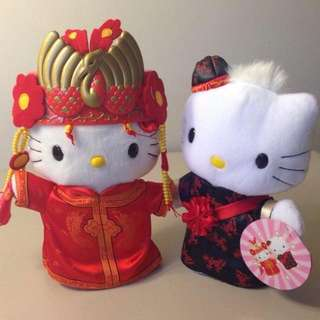 Hello Kity Plush Collectibles - Chinese Wedding