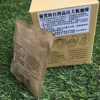 🚚 濾掛式咖啡(盒)