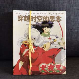 INUYASHA ILLUSTRATION COLLECTORS COMIC