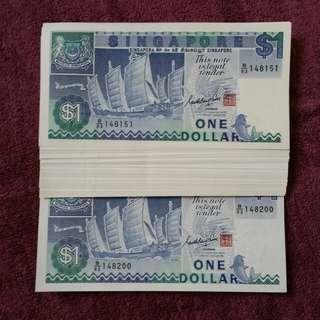 Singapore Ship Series $1 Note. 50 run.