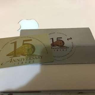 廣九直通車紀念車票1994年4月4日